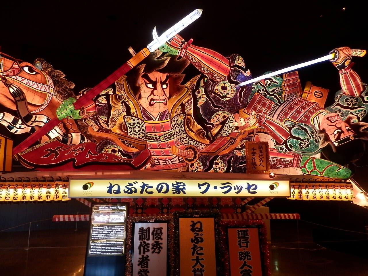 【北海道新幹線開業記念】 2015青森旅行を振り返る 春の陣~参~
